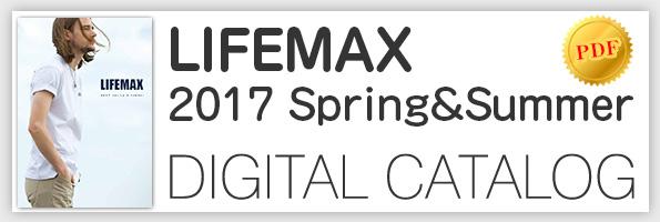 LIFEMAXデジタルカタログを開く